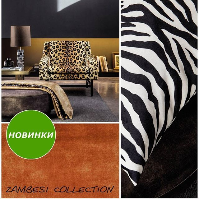 Коллекция Zambesi