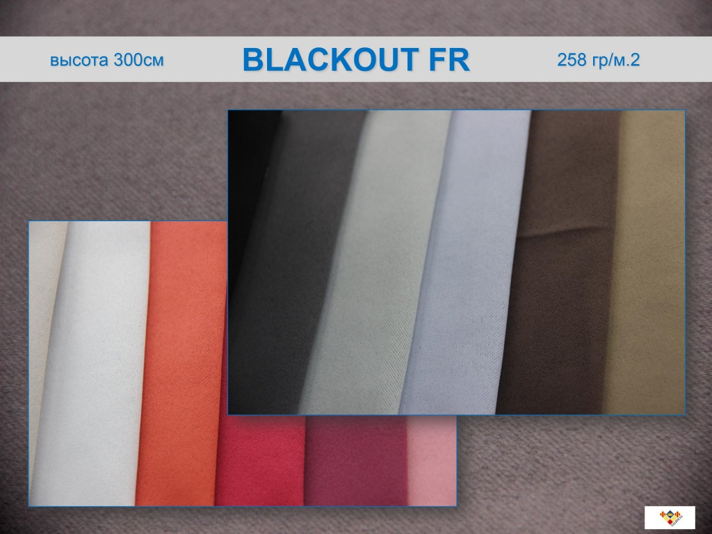 Valencia FR – коллекция негорючих тканей