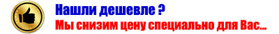 Ткани даром и со склада в Москве