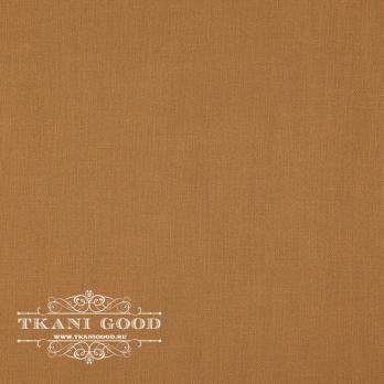 Thermic Almond