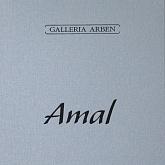 Коллекция Amal - Galleria Arben