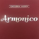 Коллекция Armonico - Galleria Arben
