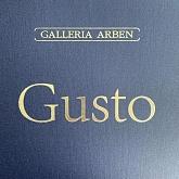 Коллекция тканей Gusto - Galleria Arben