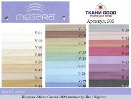 Megara 505_7