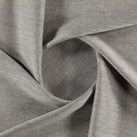 Ткань Aphelion Iron - Daylight / Делайт