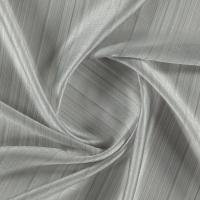 Ткань Cosmos Platinum - Daylight / Делайт