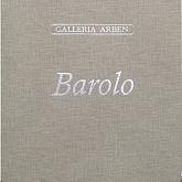 Коллекция тканей Barolo - Galleria Arben