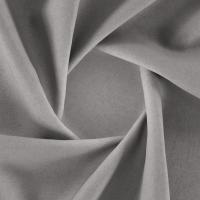Ткань Maline Slate / Me Casa