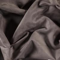 Galleria Arben - Ткань Twice 15 - Gargoyle/ Chinchilla