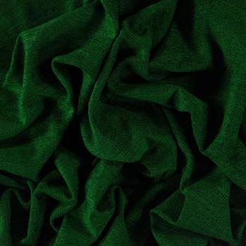 Galleria Arben - Ткань Havana 14 Ivy
